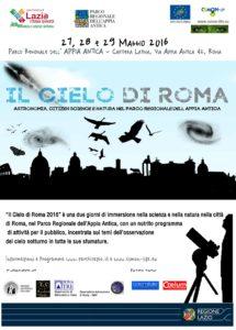 Roma's sky